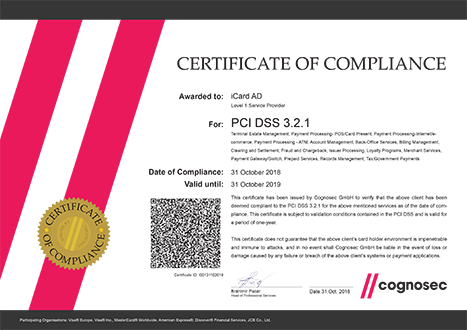 Payment Card Industry Data Security Standards Certificate